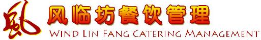风临坊官方网站